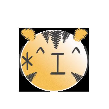 tigerlily-tiger